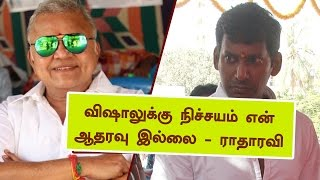 Radha Ravi casts his vote Producers Council Election