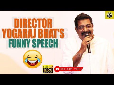 Yogaraj Bhat's Funny Speech | Kannadakkaagi Ondannu Otti Kannada Movie | Director Yograj Bhat Movies
