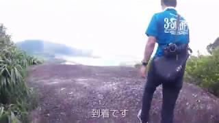 ぶざま岳への行き方・登り方