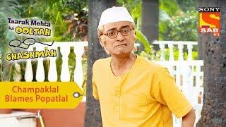 Your Favorite Character | Champaklal Blames Popatlal | Taarak Mehta Ka Ooltah Chashmah