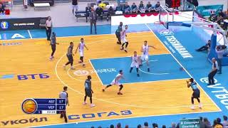 Larry Gordon | 2017/18 VTB Highlights