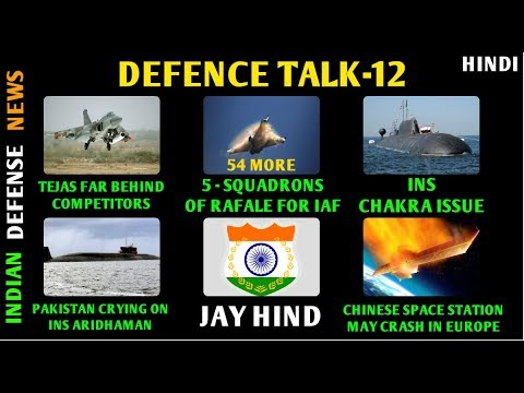 Indian Defence News,Defense Talk,54 more rafale for IAF,Tejas latest news,space station in hindi
