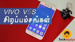 Vivo V5S Features,Tips and Tricks in Tamil   Tech Tamizha