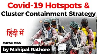Rise of Covid 19 Hotspots in India, What is Cluster Containment Strategies? Current Affairs 2020