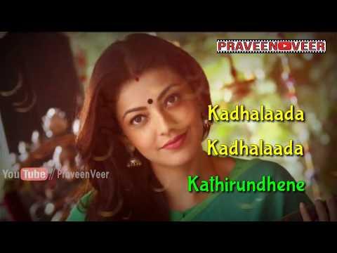 💗Kadhalaada Kadhalaada 💕💕 Vivegam Movie 💕💕 Love💗WhatsApp Status Video Tamil💗