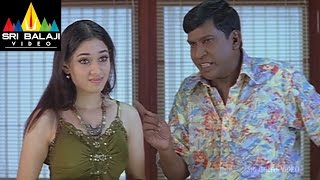 Vyapari Movie Tamannah and Vadivelu Comedy Scene | SJ Surya, Tamannah | Sri Balaji Video