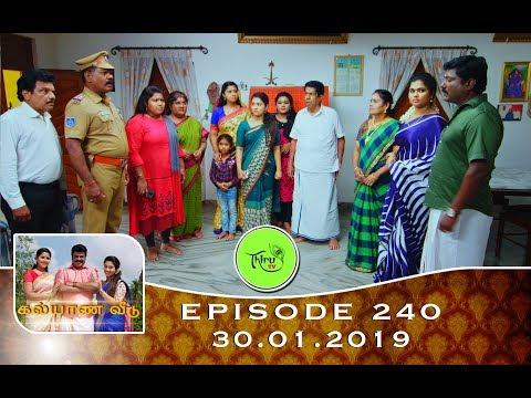 Kalyana Veedu | Tamil Serial | Episode 240 | 30/01/19 |Sun Tv |Thiru Tv