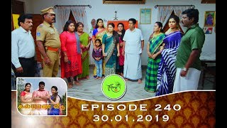 Kalyana Veedu | Tamil Serial | Episode 240 | 30/01/19 |Sun Tv |Thiru Tv