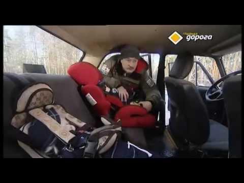 Тест адаптера ремня и бескаркасного автокресла - НТВ Главная дорога