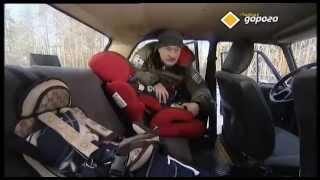 Тест адаптера ремня и бескаркасного автокресла - НТВ Главная дорога(Для перевозки детей в автомобиле обычно используются детские автокресла безопасности. Хорошее и безопасно..., 2014-09-19T07:50:25.000Z)