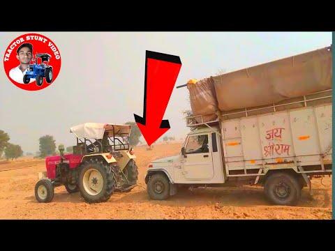 Swaraj 855 Fe Tractor Pulling  Mahindra Bolero Maxi Truck Stuck With  Heavy Load - Come To Village