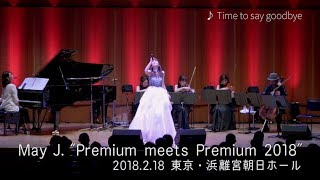 "Time to say goodbye [Live] (""Premium meets Premium 2018"" 2018.2.18 ..."