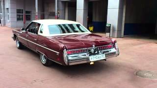 1976 Buick Electra 3