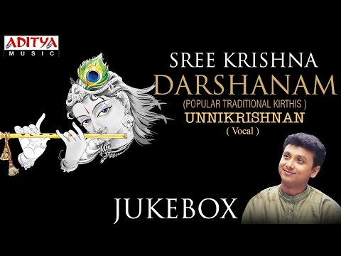 Sree Krishna Darshanam || Unnikrishnan || keerthana classical songs