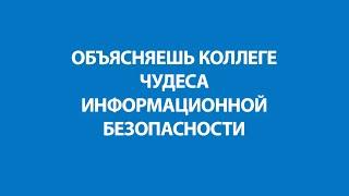 видео Юзабилити: трудности перевода
