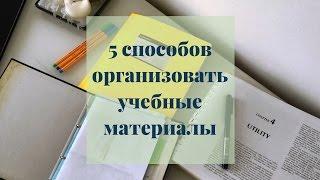 Moodle 4-03 Способы  записи студентов на курс