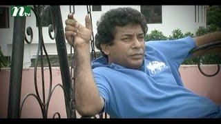 Download Video Bangla Natok Chander Nijer Kono Alo Nei l Episode 59 I Mosharraf Karim, Tisha, Shokh lDrama&Telefilm MP3 3GP MP4
