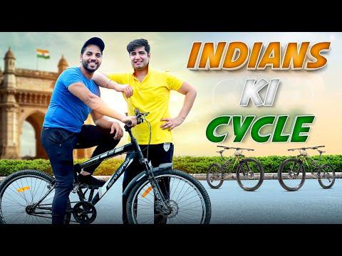 INDIANS KI CYCLE || JaiPuru