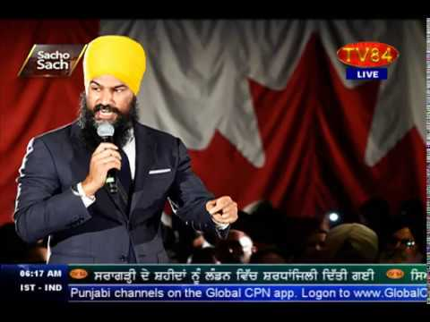 SOS 9/11/17 P.2 Dr. Amarjit Singh : Jagmeet Singh MPP, Canada - A Proud Son of Sikh Nation