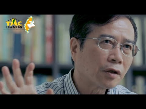 The Present & Future of Taiwanese Language (Taiwan School of TAC Sustainable Living Serie
