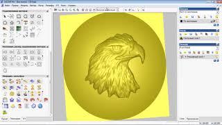 Работа с массивами в Artcam уроки для начинающих