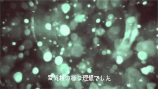 The next! Liddell 1974 1st album 「絵のない絵本」 「青い鳥(カノンに...