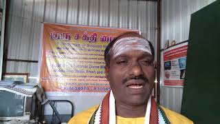 vinayagar sathurthi  விநாயகா்