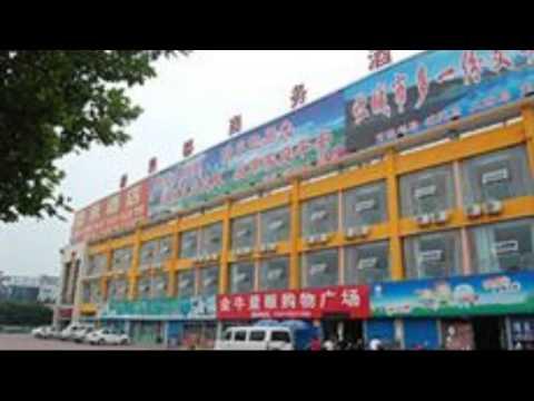 Xin Ya Du Business Hotel Luoyang