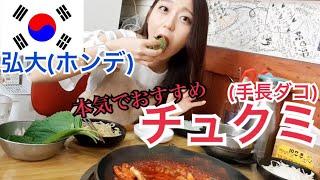 曲がgirls dayのdarlingとかBTS(防弾少年団)のI NEED Uとか2015年度のち...