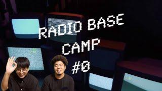 【BEA凸CREW】RADIO BASE CAMP#0