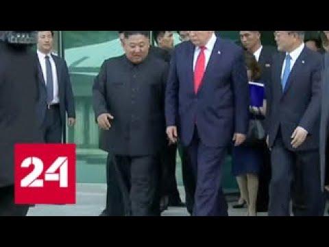 Мирное рукопожатие на линии раскола: Дональд Трамп встретился с Ким Чен Ыном - Россия 24