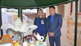 КФХ ''Родная деревня'' на выставке сельскохозяйственных животных и птицы г. Тула