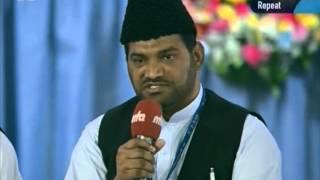 Islam Ahmadiyya In Service of Humanity in Africa (Urdu/English)