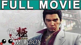 Download Video Yakuza Kiwami FULL MOVIE With Every Boss Fight MP3 3GP MP4