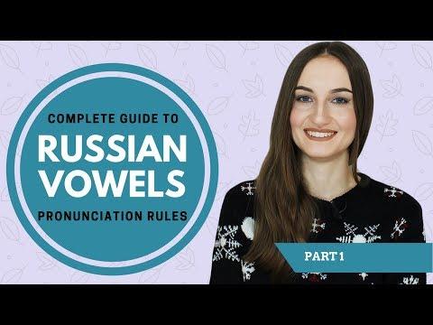 Pronunciation rules of