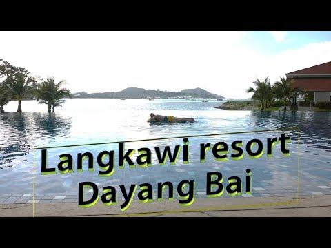 Langkawi resort hotel Dayang bay. 랑카위여행 바다와 멋진 풀장 다양베이 랑카위  리조트 호텔. 兰卡威大洋湾度假村