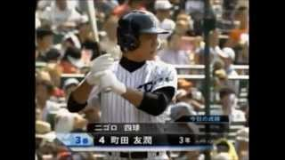 セカンドに打ってしまえば望みはありません 常葉菊川→ヤマハ野球部(退団)