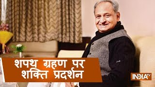 Ashok Gehlot All Set To Take Oath As Chief Minister Of Rajasthan Shortly