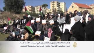 اعتصام فلسطيني في بيروت احتجاجا على الأونروا