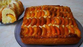 Пироги рецепты простые Творожно абрикосовый пирог и Заливной дрожжевой пирог с абрикосами