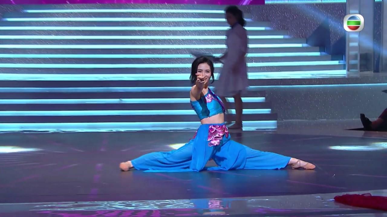 2019國際中華小姐競選 | 14號 | 黃翠金 | 才藝表演 | 中國舞 | 現代舞 | 中華小姐 - YouTube