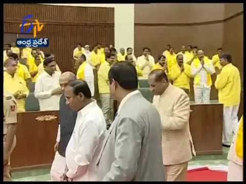 First Assembly Sessions Started in Amaravati