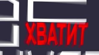 RotOf - Ёбаный Петух (lyric video)