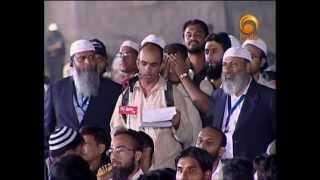 Dr. Zakir Naik Q & A (9)