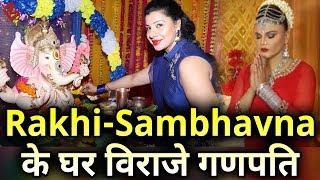 Rakhi Sawant और Sambhavna Seth ने धूम-धाम से किया गणपति बप्पा का स्वागत