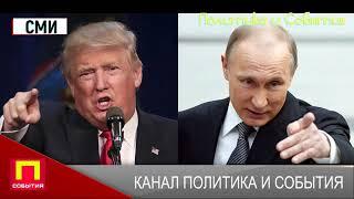 Смотреть видео Срочно !Обвал рубля!! Курс Доллара будет... онлайн
