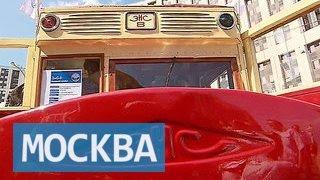 Ретро-автобусы перенесли москвичей на несколько десятилетий назад