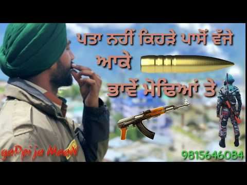 Border te diwali Army Sad Download WhatsApp status By gaPpi ja MaaN