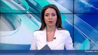 Смотреть видео Открытие XIX Международного