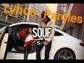 Souf 55 ( Lyrics  Paroles ) مترجمة بالعربية